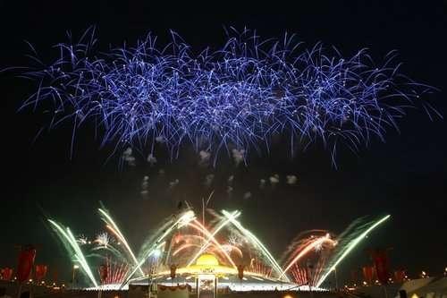 fuochi-artificio-nome-originale-blog